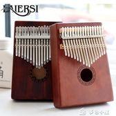 全單板拇指琴入門17音卡林巴初學者kalimb琴電箱款手指鋼琴多色小屋