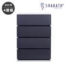 收納櫃 韓國製 衣物收納 塑膠櫃 【G0012】韓國SHABATH Pure極簡主義收納四層櫃60CM(四色) 收納專科
