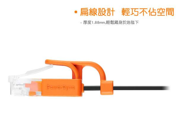 群加 Powersync CAT 6 1000Mbps 耐搖擺抗彎折 高速網路線 RJ45 LAN Cable【超薄扁平線】黑色 / 5M (CLN6VAF0050A)
