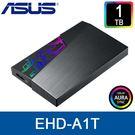 【免運費】ASUS 華碩 FX HDD 1TB USB3.1 ROG 2.5吋 行動硬碟 EHD-A1T 1T