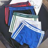 男士內褲青年純棉條紋中腰個性運動褲