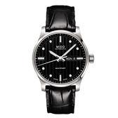 【僾瑪精品】MIDO 美度 MULTIFORT 先鋒系列 機械腕錶-黑/M0054301603181