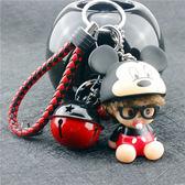 【優選】情侶鑰匙扣女男款汽車鑰匙圈掛件狗年禮物