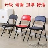 宿舍折疊椅子凳子家用電腦椅培訓椅辦公椅靠背椅簡約座椅學生椅子 英雄聯盟