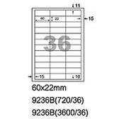 阿波羅9236B影印自黏標籤貼紙36格60x22mm