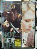 挖寶二手片-K02-015-正版DVD-電影【家有惡夫】-美瑞蒂夢璐 麥克沃司(直購價)