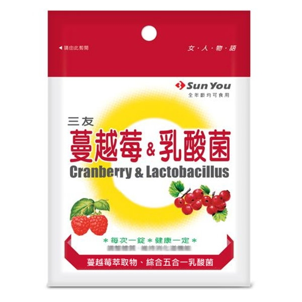 三友蔓越莓乳酸菌錠40T【富康活力藥局】