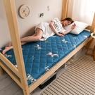床墊 學生宿舍單人90cm墊褥寢室80褥子0.9m上下鋪軟墊1米墊被【八折搶購】