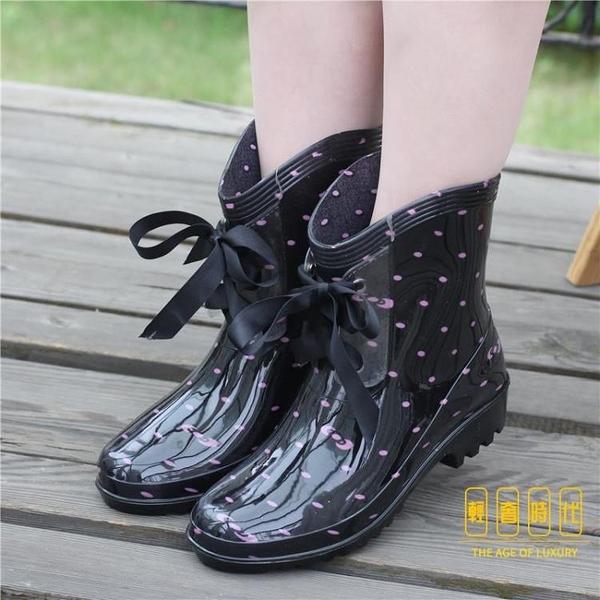 時尚短筒女雨鞋雨靴蝴蝶結系帶水靴可加棉絨雪地靴【輕奢時代】