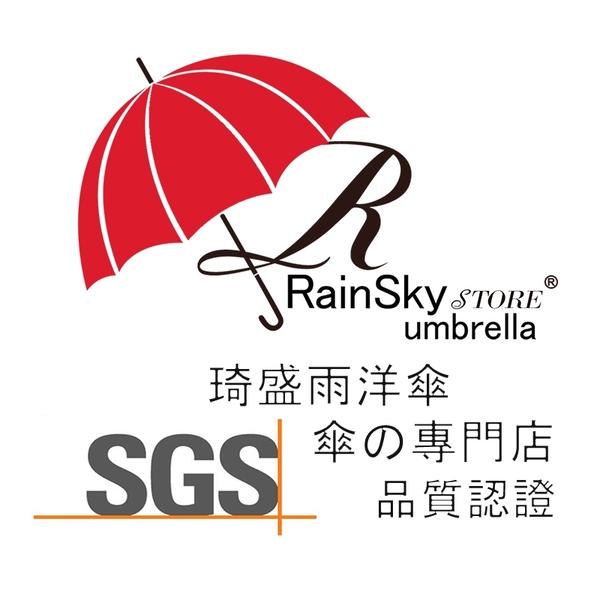 【台灣設計師】Special小兔-SGS認證UV自動傘 /傘雨傘抗UV傘折疊傘洋傘陽傘防風傘非黑膠傘反向傘