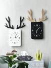 北歐裝飾創意INS鹿角鐘錶客廳牆面壁掛臥室靜音時鐘木質方形掛錶HM 3C優購