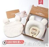 嬰兒定型枕防偏頭枕頭夏季透氣矯正偏頭0-1歲新生兒 寶寶糾正偏頭快速出貨