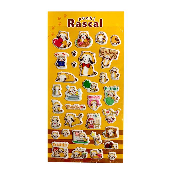 【日本正版】小浣熊 立體發泡 貼紙 手帳貼 泡棉貼紙 拉斯卡爾 Rascal - 573545