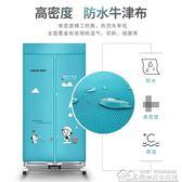 220V可折疊干衣機衣服衣物烘干機家用靜音省電烘衣機速干衣櫃  居樂坊生活館YYJ