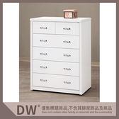 【多瓦娜】19058-206004 白色3尺五斗櫃(837)