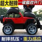 超大遙控越野車充電可開門悍馬遙控汽車兒童玩具男孩玩具賽車模型QM 美芭