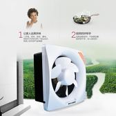 多田6寸換氣扇窗式排風扇家用排氣扇靜音廚房衛生間油煙排氣 藍嵐