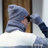 毛帽 帽子男韓版加絨加厚中老年人帽針織毛線帽騎車帽青年保暖 蓓娜衣都
