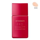 INTEGRATE柔焦輕透美肌粉底液OC00 30g