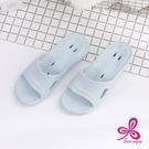 【333家居鞋館】維諾妮卡│專利首創動態氣流家居鞋-水藍色