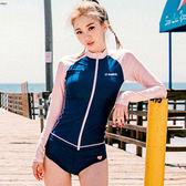 粉色插間防曬外套罩衫+挖背背心上衣+平口泳褲 三件式 泳裝 比基尼 泳衣 橘魔法 現貨 顯瘦