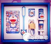 行動電源-卡通哆啦a夢移動電源充電寶禮盒五件套裝自拍桿少女心-奇幻樂園