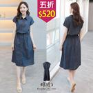 【五折價$520】糖罐子襯衫領排釦縮腰無袖牛仔洋裝→深藍 預購【E56767】