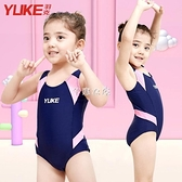 兒童泳衣 兒童泳衣女女童寶寶小公主可愛中大童防曬連體女孩2010新款游泳衣 全館免運