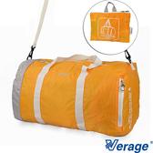 Verage 維麗杰 40L旅用摺疊收納旅行包(橘)