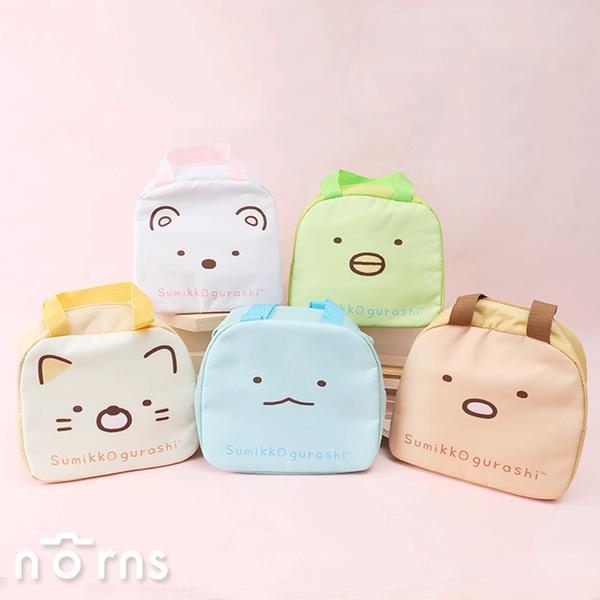 【角落生物圓形拉鍊手提袋v3保溫袋】Norns 正版 便當袋 尼龍購物袋 包包