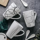馬克杯 創意杯子陶瓷帶蓋勺馬克杯大容量水杯簡約咖啡杯骨瓷情侶杯禮品  英賽爾3C數碼