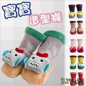 兒童襪 寶寶保暖襪童襪 羽毛紗拼接立體襪-321寶貝屋