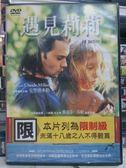挖寶二手片-L14-001-正版DVD*電影【遇見莉莉/聯影】-露迪芬莎妮