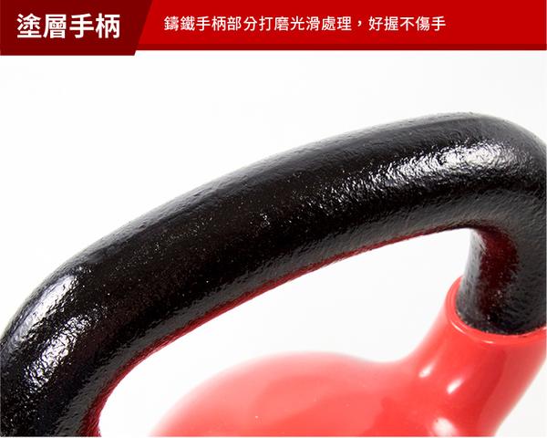 【包膠浸塑10KG】鑄鐵壺鈴/KettleBell/拉環啞鈴/搖擺鈴/重量訓練