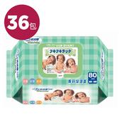 拭拭樂 專利保濕蓋 嬰兒柔濕巾-綠色,尺寸15x20cm (80抽 /36包) 濕紙巾【杏一】