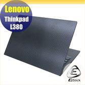 【Ezstick】Lenovo ThinkPad L380 黑色立體紋機身貼 (含上蓋貼、鍵盤週圍貼) DIY包膜