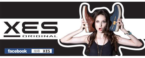 XES 男鞋 高筒休閒鞋 復古牛仔風 水洗風格 帆布鞋 亮麗藍