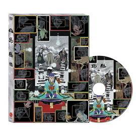 【降價促銷】物怪MONONOKE卷之肆【鵺】DVD