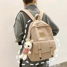 後背包 書包女韓版高中原宿ulzzang簡約時尚背包潮百搭ins風大學生後背包 朵拉朵YC