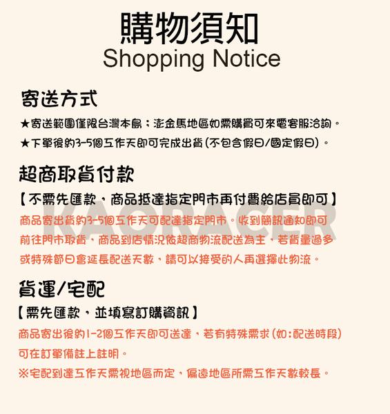 SKECHERS 女款 運動系列 STAMINA V2 白粉色 149512NMLT【KAORACER】
