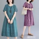 亞麻洋裝 連身裙女新款夏顯瘦中長款鏤空刺繡圓領短袖收腰氣質寬鬆裙子 韓菲兒