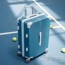 行李箱男女大容量超大32寸皮箱拉桿箱子母旅行潮韓版密碼箱子學生 小時光生活館