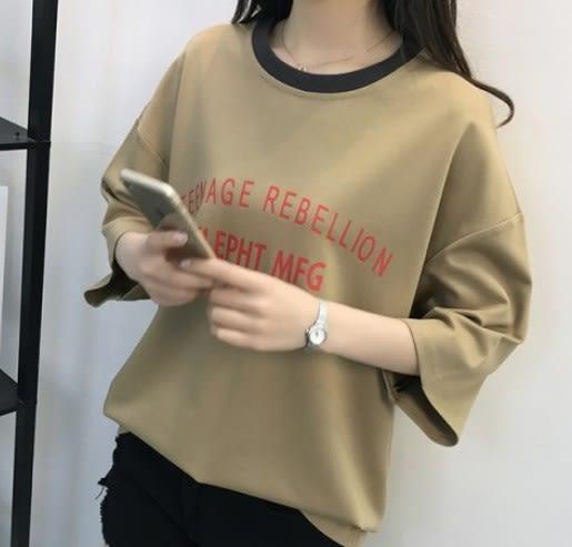 EASON SHOP(GU5381)落肩七分袖純棉圓領短袖T恤內搭衫女上衣服素色白棉T春夏裝韓版寬鬆英文字母半袖