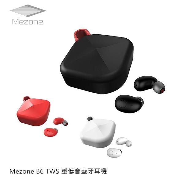 Mezone B6 TWS 重低音藍牙耳機 IPX7 防水