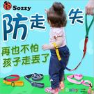 兒童安全牽引繩 防走失繩手腕帶-JoyBaby