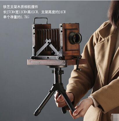 幸福居*複古懷舊工業風鐵木結合支架相機模型裝飾品擺件電視機櫃酒櫃擺設(主圖款)