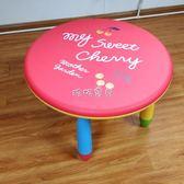 兒童書桌 批發加厚新款塑料卡通圓桌凳套兒童學習桌學生課桌幼兒園桌子 珍妮寶貝