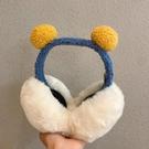耳罩 耳罩保暖女冬天可愛學生冬季護耳朵套防凍耳捂子耳暖耳包耳帽耳套【快速出貨八折搶購】