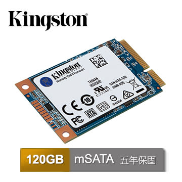 Kingston SUV500MS/120G mSATA 固態硬碟 SATAIII