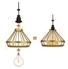 歐司朗錐形網狀燈具組 -  金